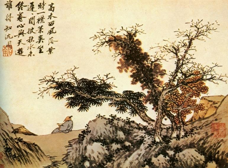 Shen_Zhou._Reading_in_Autumn_Scenery.Palace_Museum_Beijing